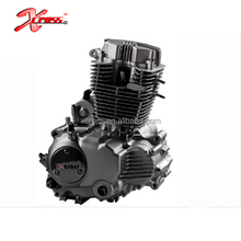 Chinese 250cc Motorcycle Engine With Balance Shaft 250cc Engine 250cc Vertical Engine 250cc Dirt bike Engine For Sale NT250