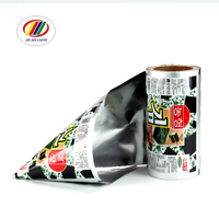 Biodegradable colored laminating aluminum foil rolls plastic film seaweed food wrapping