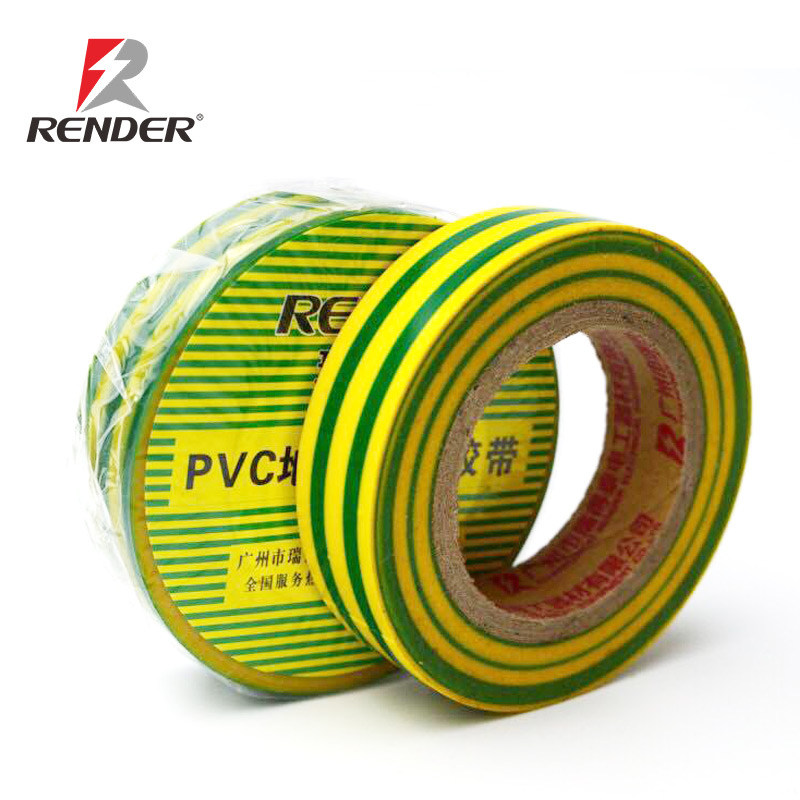 Low price free sample 0.15mm*17mm*12m indoor outdoor use custom pvc insulation adhesive ground wire tape, floor marking tape