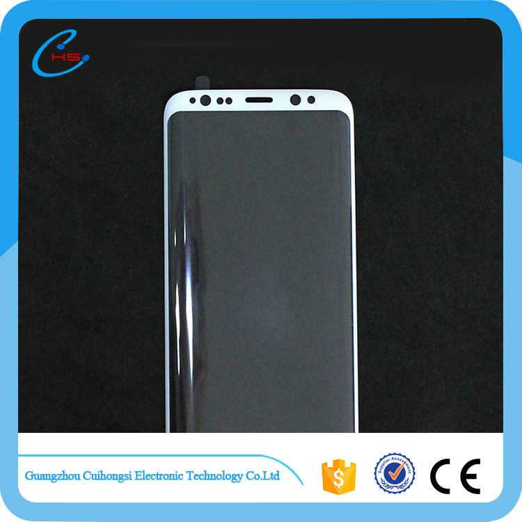 2017 New model For Galaxy S7 edge Curved Full Cover Tempered Glass screen protector OEM/ODM
