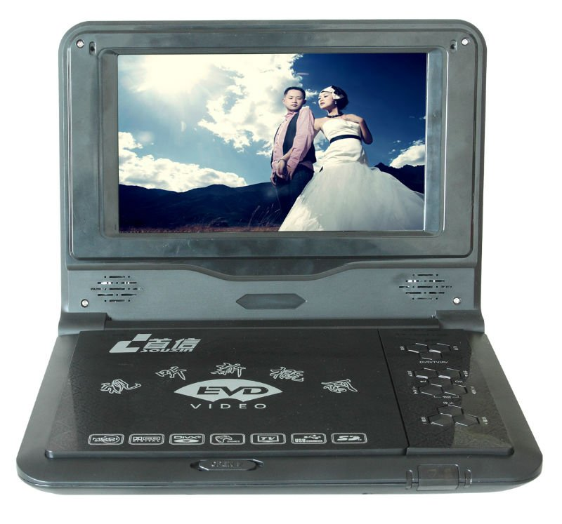 "7"" Superior Quality Portable DVD Player"