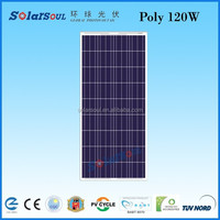 poly solar panel in china solar elements 120w small solar panel