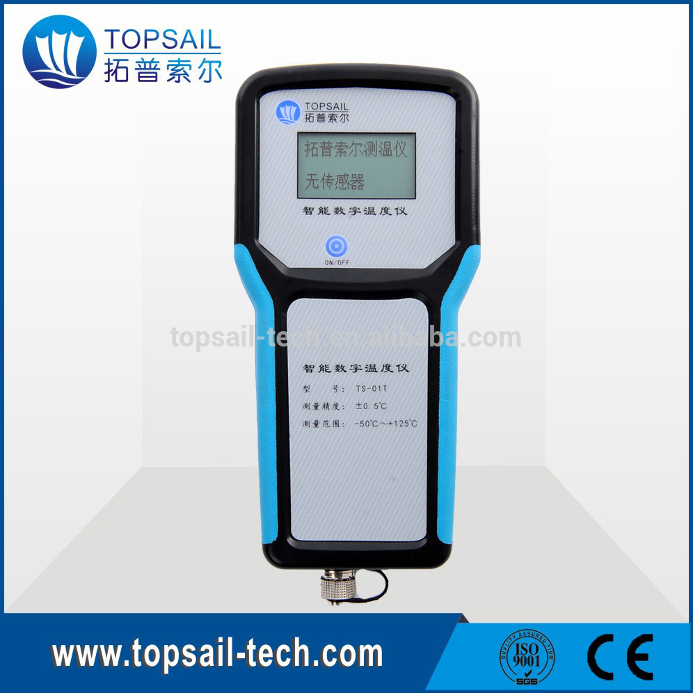 Chinese made temperature humidity data recorder with CE certificate