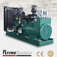 electric start 200kw diesel generator price 200kw electric diesel generating price with Yuchai engine YC6M350L-D20