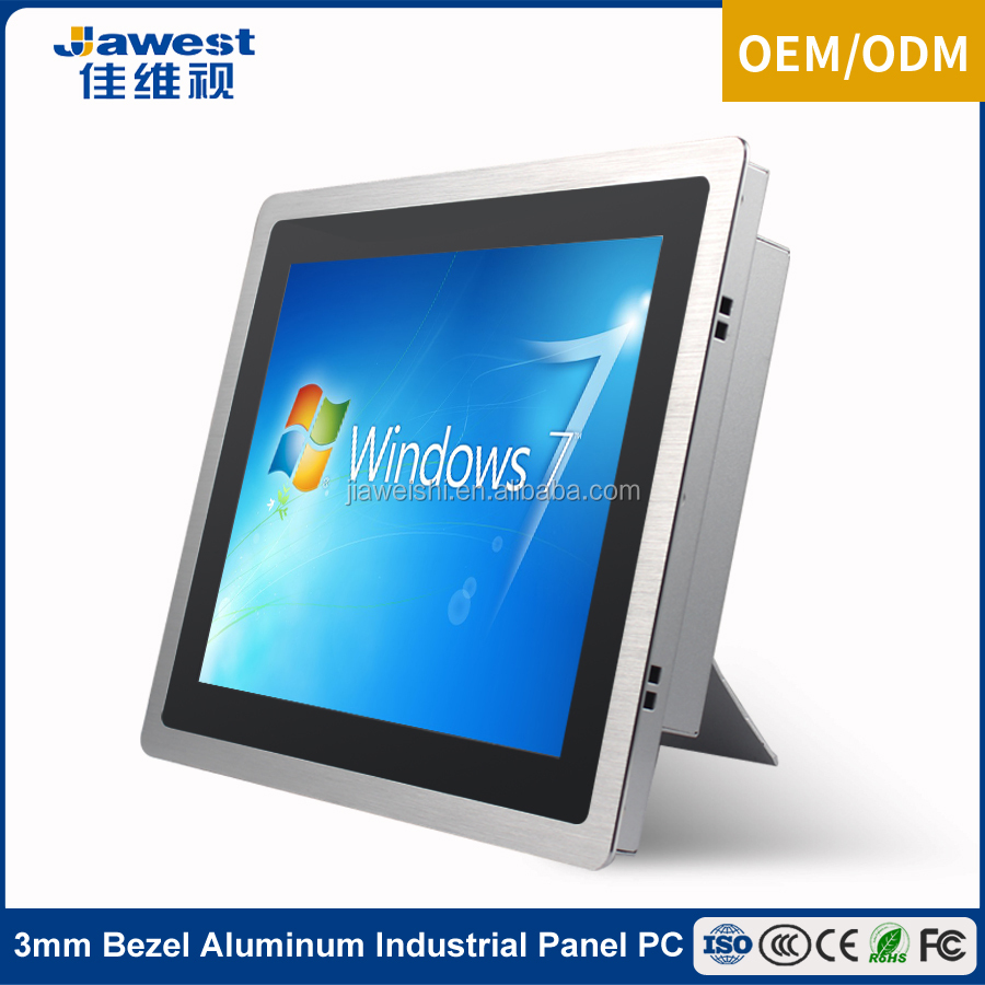 Jawest All in one computer desktop android tablet pc with IP65 waterproof