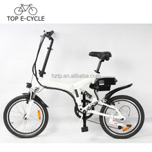 Full suspension 20inch e bike 2017 electric folding bicycle in China
