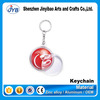 /product-detail/new-model-promotional-custom-blank-souvenir-plastic-photo-frame-key-chain-picture-60373450860.html