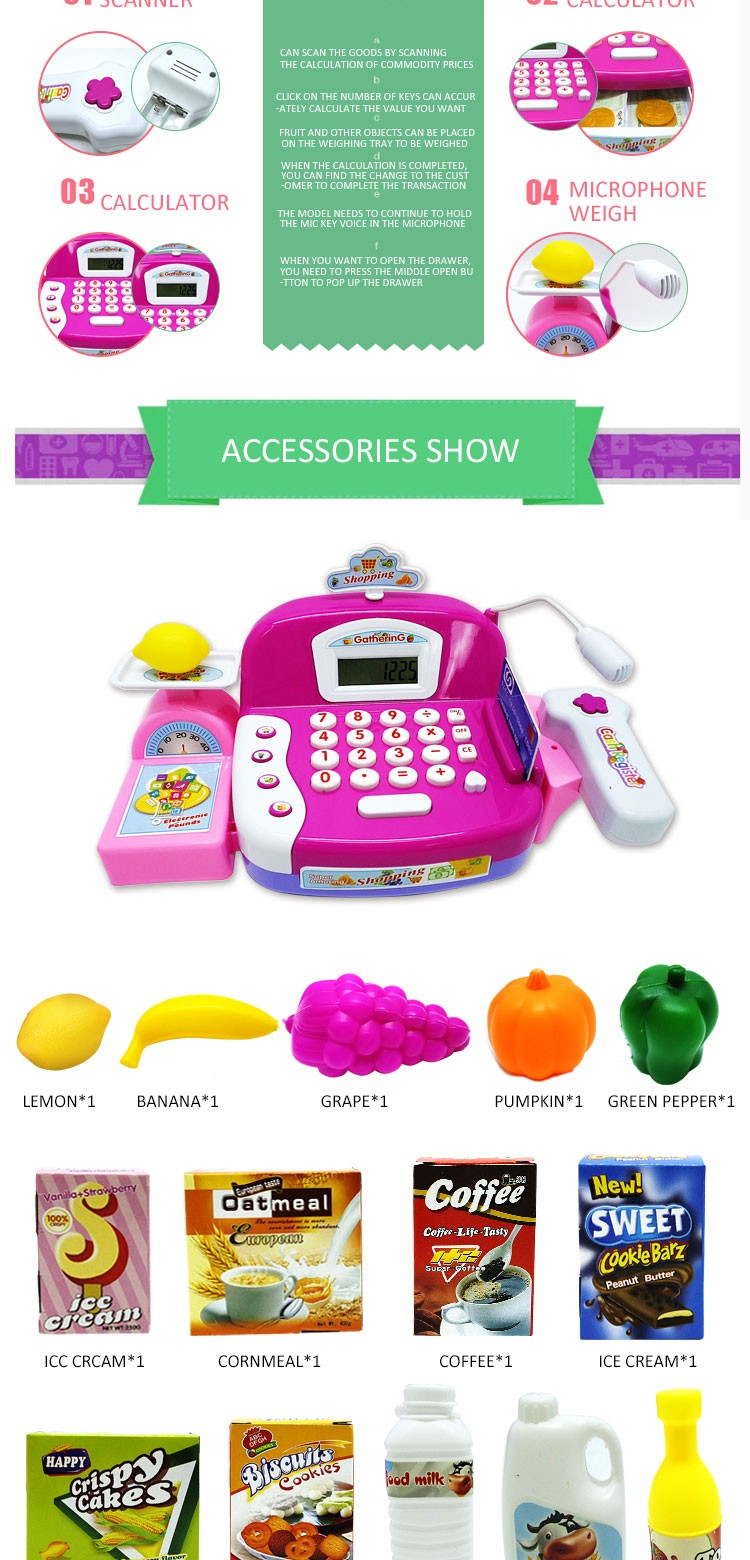 2016 Kids Cash Register Toys Games