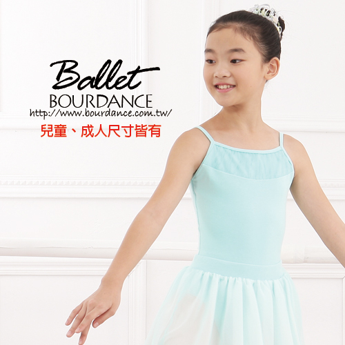 New ballet children leotards