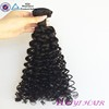 One Donor Virgin Hair Weft Large Stock virgin brazilian curly hair weft
