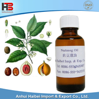 Do good to human body&Essence product Nutmeg essential oil