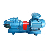 low noise small flow lubrication oil triple screw pump with electric motor