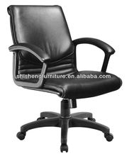 SC-7064 beautiful prices for chairs