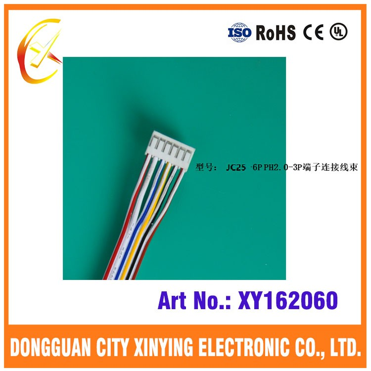 good quality JC 25 6P PH2.0 3P cable wire