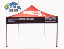Canopy Tents Folding Tent Waterproof Outdoor Gazebo with Low Price