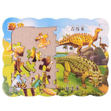 Creative Custom 1000 piece Woodenr Puzzle Howl's Moving Castle Cartoon 3d Jigsaw Puzzle For Adults