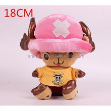 Japanese cartoon character toy One Piece chopper Anime Plush stuffy Toy (18CM)