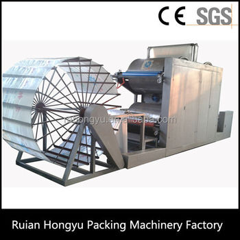 Sofa Pp Material Printing Machine Pp Woven Sofa Packing