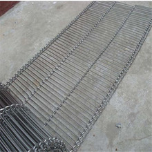 304 Stainless steel wire mesh ladder conveyor belt