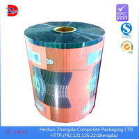 pvohopp laminated food grade plastic film roll manufacturers for dried snack food
