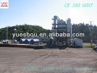 Bitumen Mixing Plant:capacity from 64t/h to 400t/h