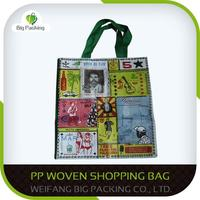 Recycle Material Promotion Factory PP Woven Shopping Eco Bag With Print Logo/Reusable Eco Pink Shopping Bag