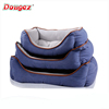 New design pet accessories wholesale china dog indoor houses,pet bed accessories,dog cage