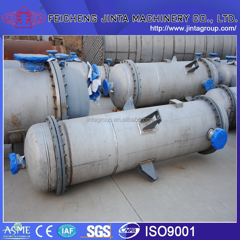 ASME ss cs shell and tube heat exchanger