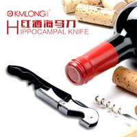 Stainless Steel Electric Wine Corkscrew Opener