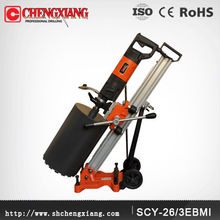 SCY-26/3EBMi water well drilling machine hand for glass with good quatily