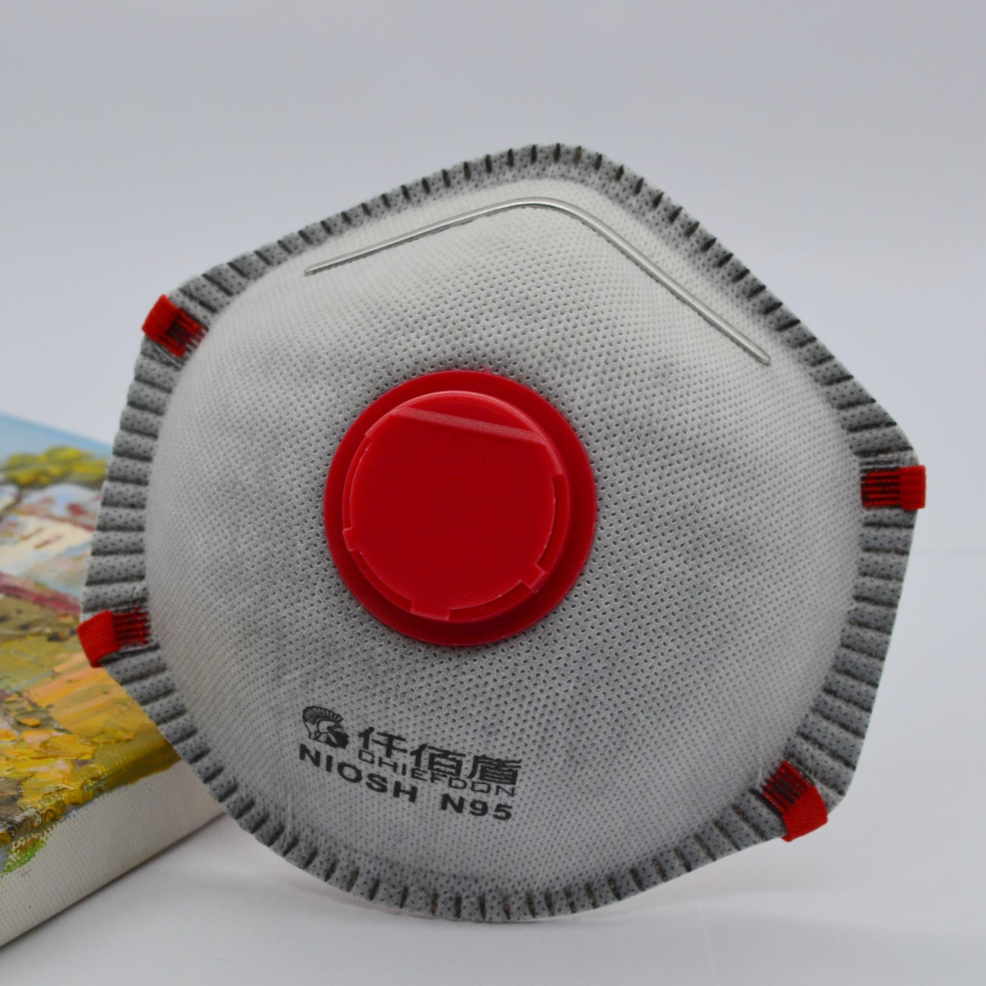 N95 disposable nonwoven active carbon valved dust mask