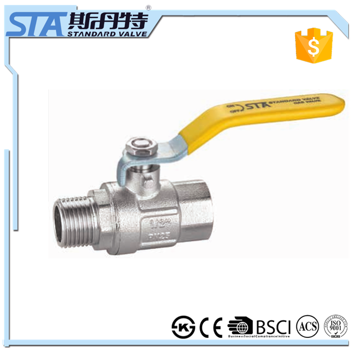 ART.1047 Made In China Manufacturer Durable Two Way Forged Brass Natural Gas Ball Valve Female To Male Thread With Yellow Handle