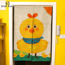 Customized Supplier Sublimation Doorway Fancy Window Curtain