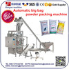 China supplier equipments producing sugar sachet packing machine CE approved YB-520