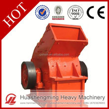 HSM Professional Best Price Stone Coal low price ring hammer crusher