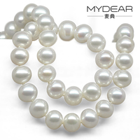 MYDEAR 9-10-11mm Natural Freshwater Pearl Necklace Nearly Round