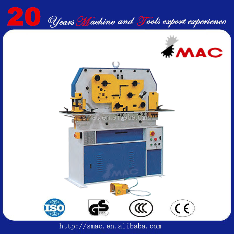 widely used hydraulic iron cutting machine