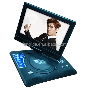high quality 9 inch portable DVD player