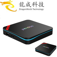 New brand 2016 Pendoo X9 Pro S912 2g 16g full hd digital satellite receiver cable set top box Full HD KODI TV Box