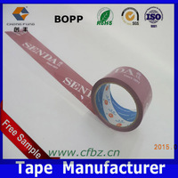 BOPP Waterproof Self Adhesive Company Logo Tape From China Manufacturer
