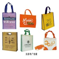 easy carry flodable non woven bag