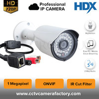 Water Proof New Professional IP Outdoor Bullet Security Camera