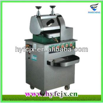 small juicer machine