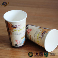 China mainland 16oz disposable paper cups