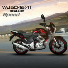 Small displacement 50cc REALLOV Street Bike WJ50 - 16