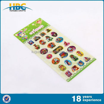 New Type Unique New Arrival Puffy Sticker Wholesale Toy