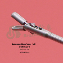 Organ grasping forceps Hysteroscopy hard biopsy forceps (soft)