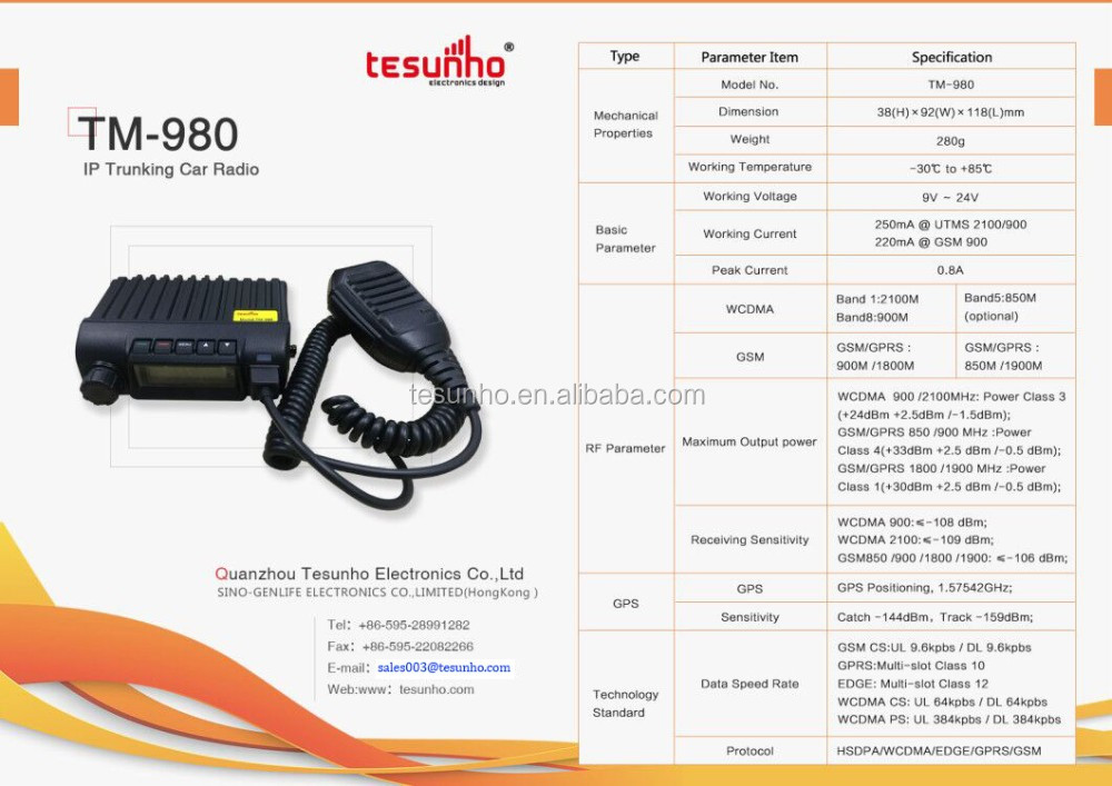 TESUNHO TM-980 Mobile Transceivers Security Accessories Conventional Radio