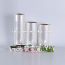 film blue full china/shrink wrap film/plastic film from guangdong