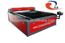 Jinan Quanxing (QX-1620) distributor wanted india with high stability